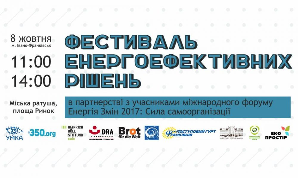 PEEC invites to join the Energy Efficient Solutions Festival