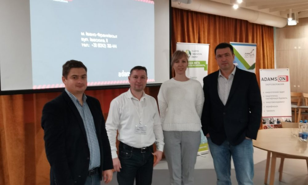 "PEEC at the Conference ""Modern Aspects of Energy Audits in Buildings and Legal Regulation in the Field of Energy Efficiency in Ukraine"", Lutsk"